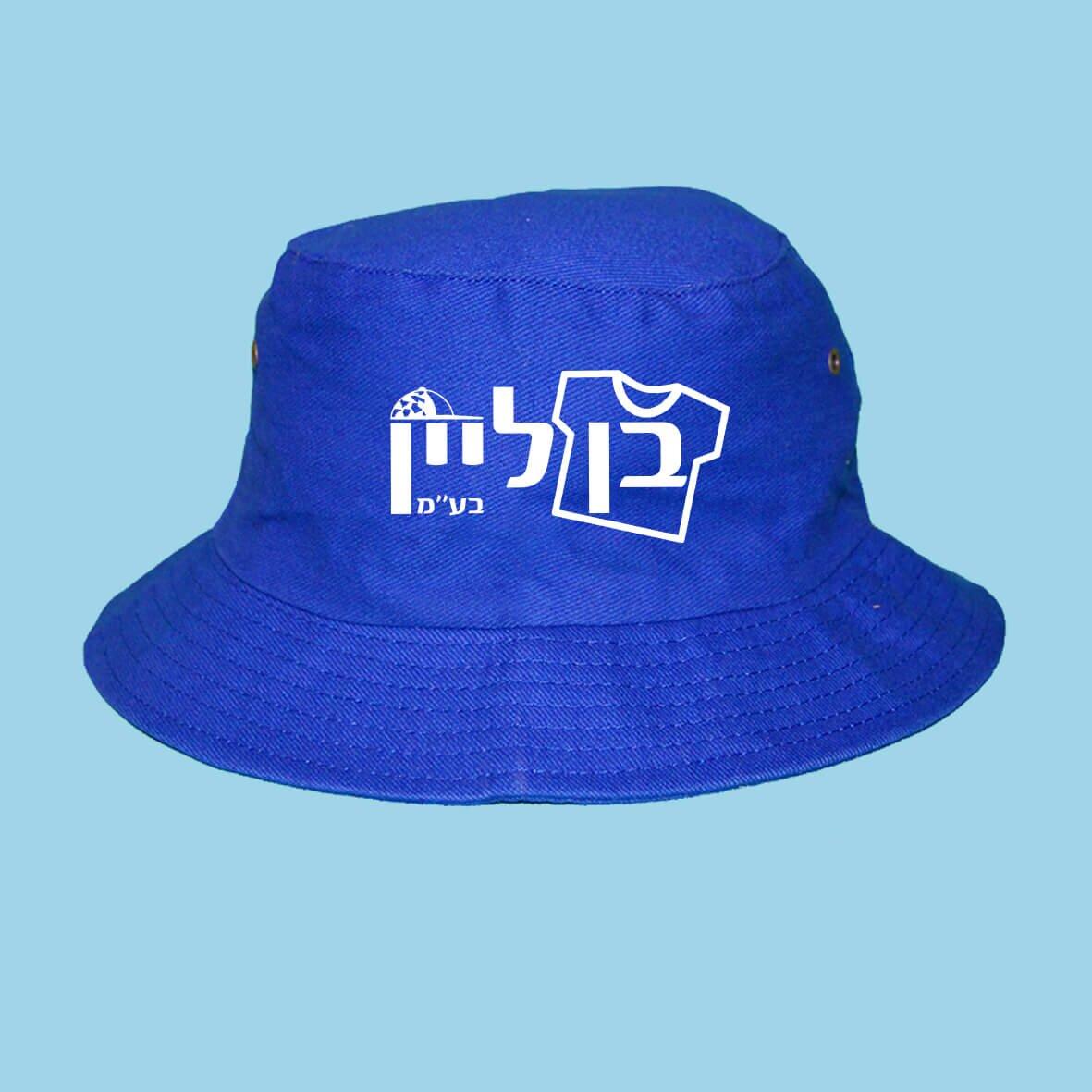 כובע מיתוג עסקי