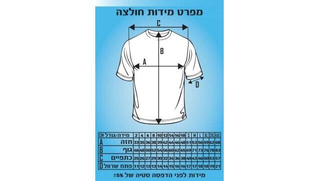 מפרט מידות חולצה בן ליין