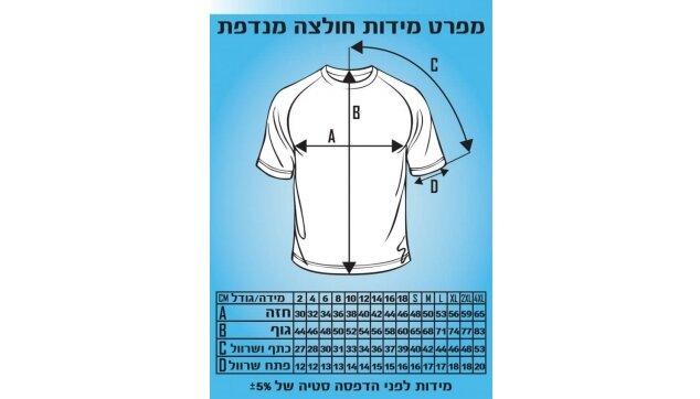 מפרט מידות חולצה מנדפת בן ליין