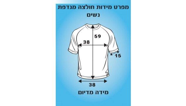 מפרט מידות חולצה מנדפת נשים בן ליין
