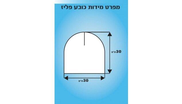 מפרט מידות כובע פליז בן ליין